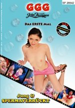 50403: Young and cum crazy